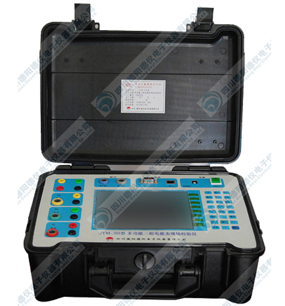 jym-3b型三相多功能电能表现场校验仪